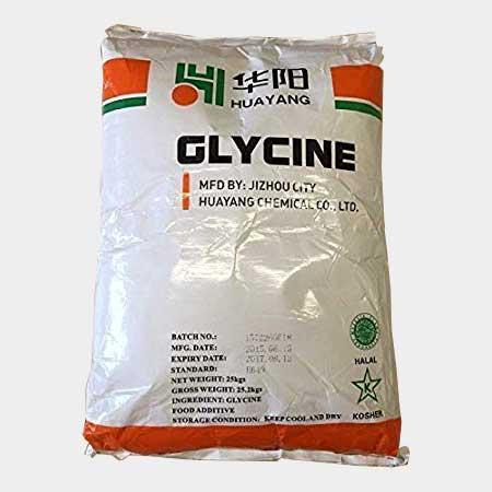 گلایسین خوراکی - فروش گلایسین - گلیسین - قیمت گلایسین - کاربرد گلایسین